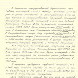 stamp letter russian