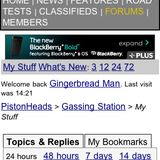 pistonheads home giant mobile page