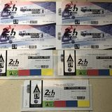 swaps official pistonheads wanted sale tickets